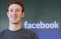 """""""فيسبوك"""" يتضامن مع حلب ويغلق صفحات للنظام السوري"""