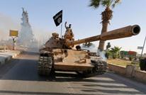 """تقرير عراقي يزعم استثمار تنظيم الدولة بـ""""بحيرات الأسماك"""""""