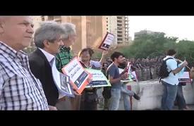 لبنانيون ينظمون وقفة أمام السفارة المصرية