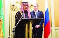 رومانيا تكذب خبر قتل السفير السعودي لسكرتيرته