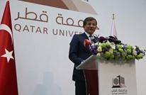أوغلو: الاستبداد والإرهاب أفشلا أحلام شباب الربيع العربي
