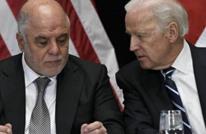 بايدن يجدد التزام بلاده بدعم العراق في حربه ضد تنظيم الدولة