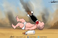 حلب تباد