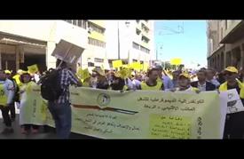 عمال المغرب ينظمون مسيرة في يوم العمال العالمي