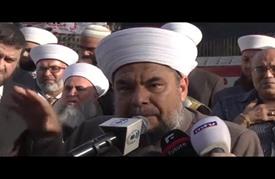 علماء المسلمين بلبنان يعتصمون أمام سفارة روسيا تضامنا مع حلب