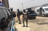 مقتل 4 عناصر من تنظيم الدولة بمطاردة شرق مكة