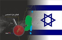 """الحرب على العملاء في غزة مستمرة.. و""""الإسقاط"""" أيضا"""